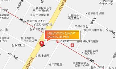 澳门新萄京娱乐场www.164.net